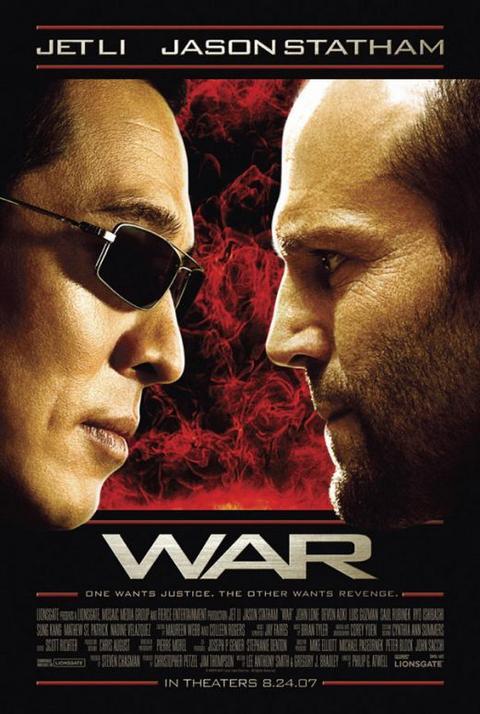 Zabójca / War (2007) DVDRip X264 AC3 Dual Audio-VQ