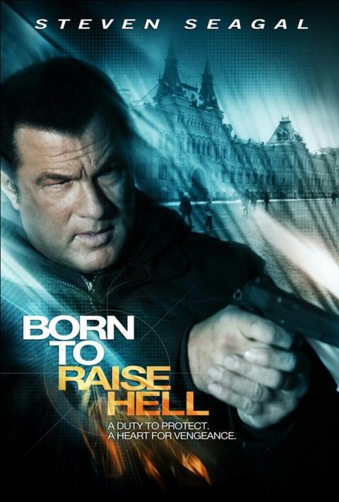 [FS,TB] W Odwecie Za śmierć / Born To Raise Hell (2010) PL.DVDRip.XviD-BTGIGS - Profesjonalny Lektor PL Z DŹWIĘKIEM AC3! 5.1