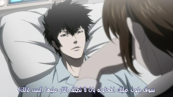 تحميل حلقه االثانية من الانمي الجديد Psycho Pass مترجم عربي مقدم من
