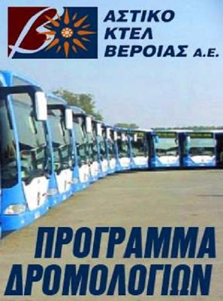http://picasion.com/