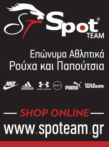 Αθλητικά ρούχα και παπούτσια - Spoteam.gr